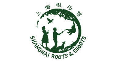 © Shanghai Roots and Shoots