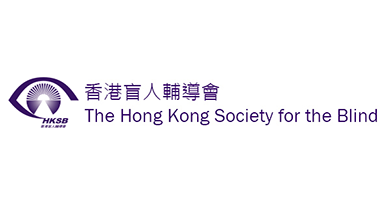 © The Hong Kong Society for the Blind